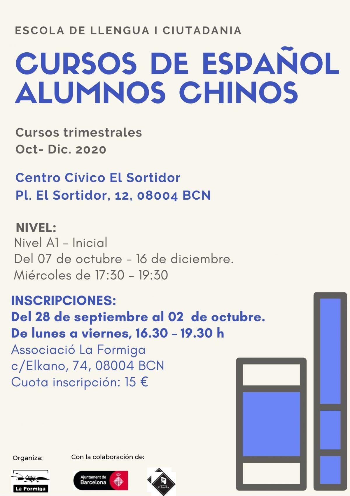 Inscripcions a l'Escola de Llengua per alumnat xinesos del 28 de setembre al 02 d'Octubre.